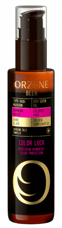 ORZENE DRY SATIN OIL COLOR 100ml