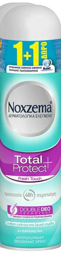 NOXZEMA TOTAL PROTECT 150ml 1+1 ΔΩΡΟ
