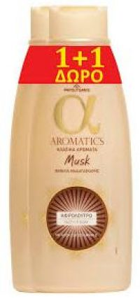 AROMATICS MUSK 450ml 1+1ΔΩΡΟ