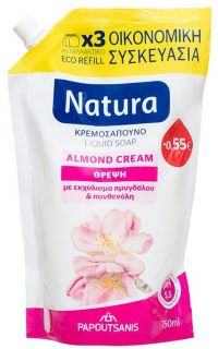 NATURA ALMOND CREAM 750ml