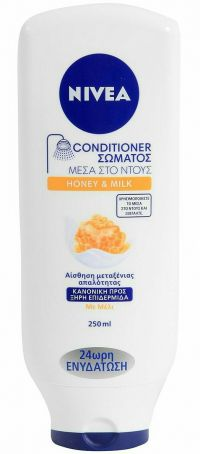NIVEA IN SHOWER LOTION HONEY 250ml