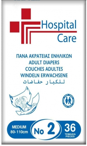 HOSPITAL CARE ΠΑΝΑ ANOIXTH No2 36τεμ.