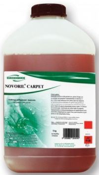 NOVORIL CARPET 5kg