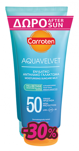 CARROTEN AQUA EASY SPF50 200ml