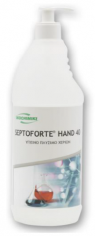 SEPTOFORTE HAND 40 1lt ΑΝΤΛΙΑ